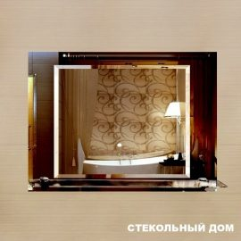 Зеркало с полкой ZV-12