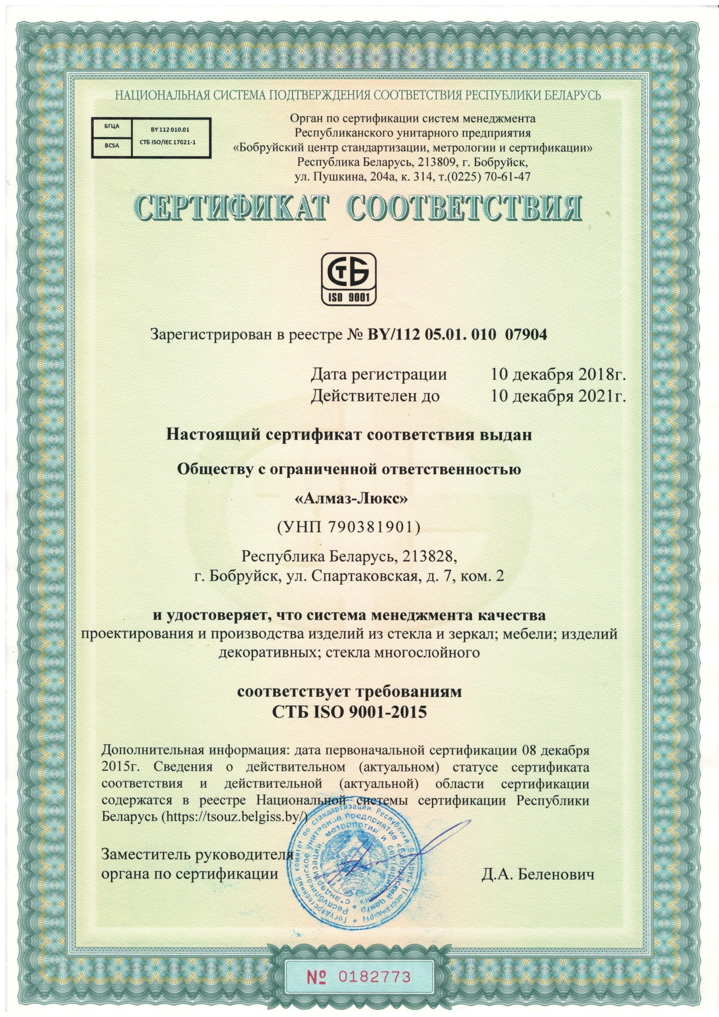 Сертификаты фото 9